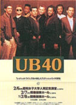 Ub40a