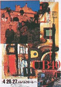 Ub40b